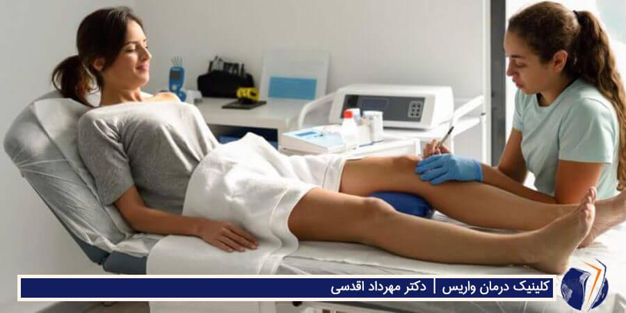 تشخیص dvt در بارداری و درمان آن